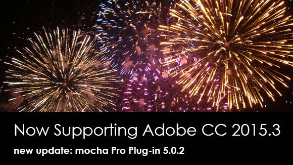 mochaPro_AdobeCC2015.3