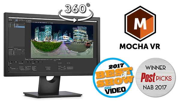 MochaVR_BestShow_2017_600